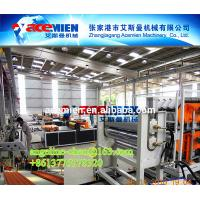 Best Top quality plastic PVC+ASA/PMMA synthetic resin roof tile forming machine wholesale