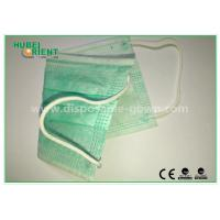 China Free Sample For PP Custom Design Surgical Face Mask Wholesale on sale