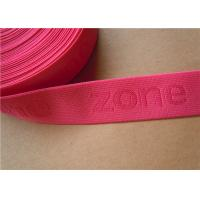 Best 38mm Custom Woven Ribbon Trim Underwear Elastic Band Embroidered wholesale
