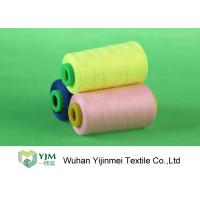 Cheap Strong Polyester Industrial Sewing Threads , Polyester Embroidery Thread Spool for sale