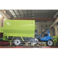 China 10 m³ 40 HP Vertical TMR Feed Mixer With Hydraulic Transmission Chain on sale