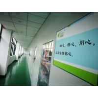 Copper Medical Technology Co., Ltd.