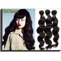 Best Natural Wave Cambodian Virgin Hair Kinky Curl For Lady / Cambodian Hair Weave Bundles wholesale