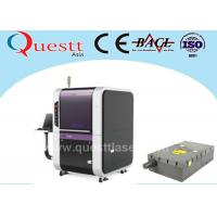 Quality 355nm 3W UV CNC Laser Etching Machine For Engraving / Marking wholesale