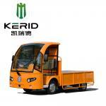 Best 2 Ton  Loading Capacity 7.5KW Powerful MotorLeft Hand Drive Electric Mini Truck wholesale
