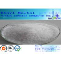 Ethyl Maltol Chemical Food Additives Flavor / Fragrance Enhancer CAS 4940-11-8