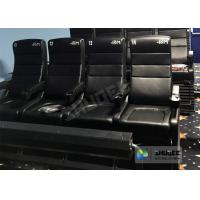 Best Commercial 4D Cinema Theater Flexible Rotation Crank System wholesale