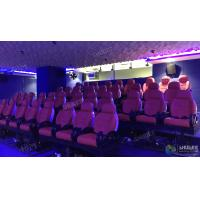 Best Interactive 7D Movie Theater With Comfortable Motion Chair Genuine Leather wholesale