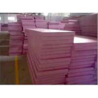 Best Insulation material wholesale