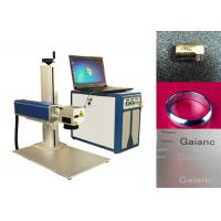 Cheap Portable Mini Laser Engraving Machine For Metal Parts , 1064nm laser beam for sale