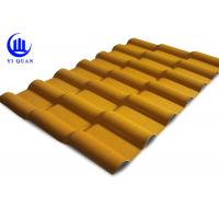 Best Corrugated Plastic Roofing Sheet Asa Synthetic Resin Roof Tile wholesale