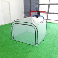 Cheap House Garden Shade Netting PE cover green house anti-bird nets cover four loops for sale