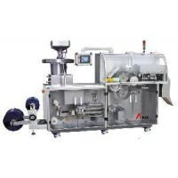 Best High - Speed Blister Packing Machine (DPH 190) wholesale