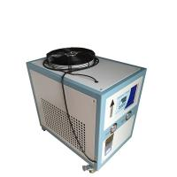 Best Air Cooled Absorption Industrial Chiller Price Water Cooling System wholesale