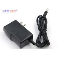 Cheap High Efficiency Switching Power Supply Adapter Light Weight 5V Output Voltage for sale