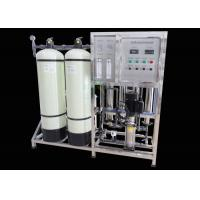China Easy operate 1000LPH Reverse Osmosis Plant Water Treatment / Pure Water Purification System on sale