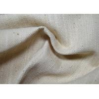 Best Slubbed Jacquard Cotton Plain Fabric Outstanding Durability Pilling Resistance wholesale