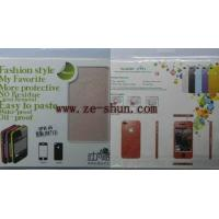 Best Fashion Pink Cell Phone Screen Guard for IPhone 4 / 4s wholesale