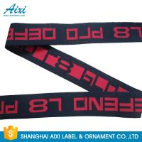 Best Custom Brand Names Men's Underwear Elastic Webbing Waistband Garment Webbing wholesale