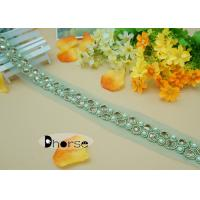 Best Garment Lace Green Sequins Sew On Beaded Applique Trim With Pearl wholesale