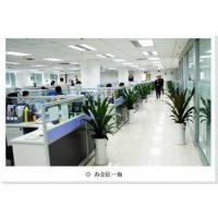 Guangzhou Huao Chemical Co,Ltd
