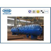 Best High Temperature Gas Hot Water Boiler Steam Drum For Power Station Environmental Protection wholesale