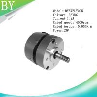 Best BLDC MOTOR  57mm BY57BLY005  36VDC 4000rpm   high speed brushless motor wholesale