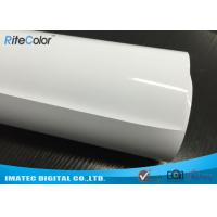 Best Waterproof 230gsm Glossy Inkjet Latex Media Resin Coated Photo Paper Roll wholesale