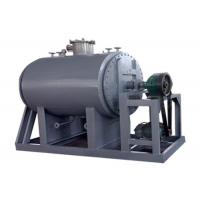 Best Environmental Energy Saving Vacuum Drying Machine For Chemical Sludge Treatment wholesale