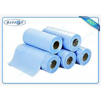 Best Light Blue Disposable Bed sheet PP Nonwoven Massage Bedsheet Roll for Hospital wholesale