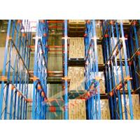 Quality Channel Type Drive In Racking High Density Storage Racks For Frozen Food Freezers wholesale