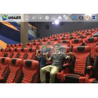 Best Red Seat 4D Cinema System 120 People Large Cinema Hall Special Environment Effect wholesale