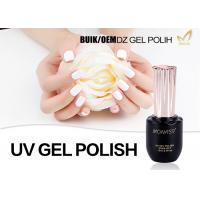 Best Pure Color Uv Nails Gel Polish , No Hit No Burn Gel Uv Nail Polish No Smudging wholesale