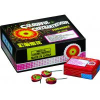 Buy cheap Flying Novelty Colourful Chrysanthemum fireworks W608 from wholesalers