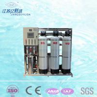 Best High Pressure Reverse Osmosis Water Treatment Plant FPR Material Tank Small Capacity wholesale