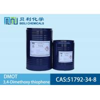 Cheap 98% Purity Electronic Grade Chemicals 3,4-Dimethoxythiophene 51792-34-8 With Stock for sale