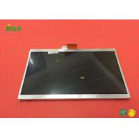 Best 7.0 inch LB070W02-TME2      LG LCD Panel     154.08×86.58 mm for Video Door Phone panel wholesale