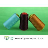 Best Plastic Core Polyester Thread For Sewing Machine With 100% Polyester Fiber wholesale