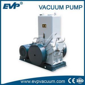 Best New hot sell 2H-150 Slide valve vacuum pump of Chemical industry pump, piston vacuum pump wholesale