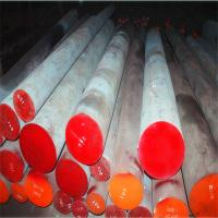 Best ASTM Standard Alloy Steel Round Bar For Mechanical Mill Certificate wholesale