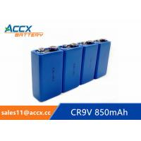 Best CR9V 850mAh LiMnO2 battery for fire detector, nonrechargeable battery 9V battery wholesale