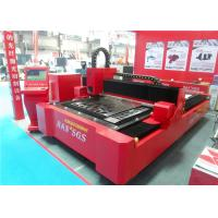 Best Smart and Stable Running Metal Laser Cutting Machine for Aluminum wholesale