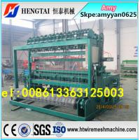 Buy cheap Automatic Grassland Field Fence Weaving Machine/Cattle fence machine from wholesalers