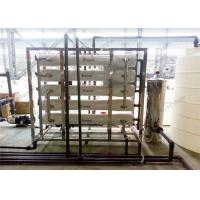 Best 220V Mineral Reverse Osmosis Water Treatment Plant For Industrial Purpose wholesale