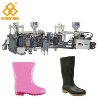 Best Three Color Full Plastic Rain Boot Making Machine For PVC / TPR Raw Material wholesale