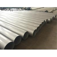 Quality DIN 1.4961 or TP347H , ASTM A312 Welded Stainless Steel Pipe and Tube SRL or DRL wholesale