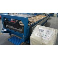 Best Corrugated Roofing Sheet Roll Forming Equipment Roof Tile Cold Forming Machine wholesale