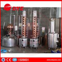 Best Custom Whiskey Still Commercial Distilling Equipment With Reflux Still Plans wholesale