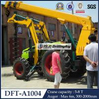 DFT-A1004 power pole erecting machine excavator pile driver.jpg