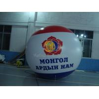 Cheap Waterproof Political Advertising Balloon,Sphere Balloons with Full digital printing for sale